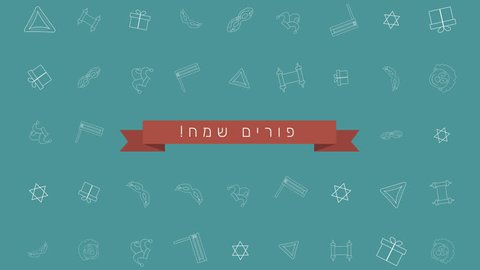 "Purim holiday flat design animation background with traditional outline icon symbols with text in hebrew ""Purim Sameach"" meaning ""Happy Purim"". loop with alpha channel."