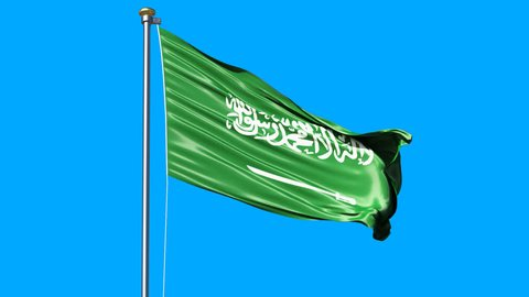 Waving Saudi Arabia flag. Isolated on blue background. Waving Saudi Arabia flag video.