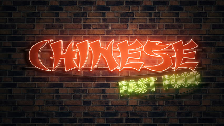 Chinese Fast Food neon sign mounted on brick wall, conceptual 3d render animation   Shutterstock HD Video #1007603215