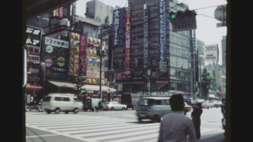 Amateur street vids