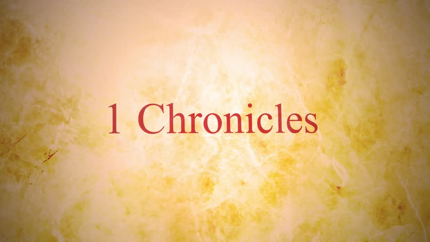 Header of 1 Chronicles