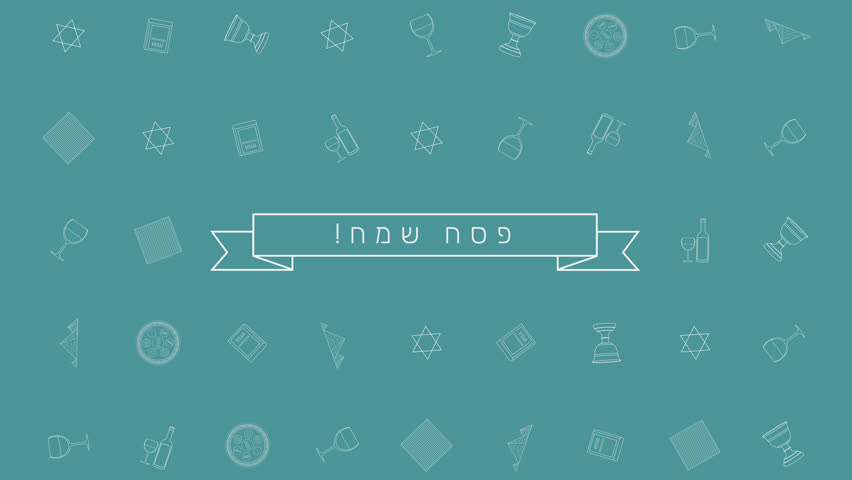 """Passover holiday flat design animation background with traditional outline icon symbols with text in hebrew """"Passover Sameach"""" meaning """"Happy Passover"""". loop with alpha channel."""