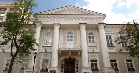 Grodno, Belarus. House Of Vice-governor Maksimovich In Summer Day. Tilt
