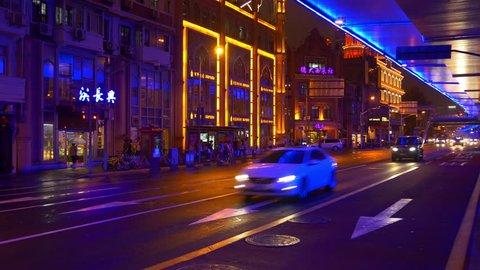 SHANGHAI, CHINA - SEPTEMBER 15 2017: night illuminated shanghai city traffic street panorama 4k circa september 15 2017 shanghai, china.