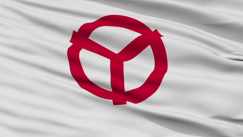 Yao close up flag, Osaka prefecture, realistic animation seamless loop - 10 seconds long