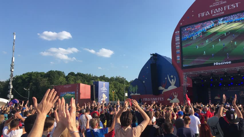 MOSCOW, JUNE 22, 2018. Icelandic fans support the team. Moscow Fan Zone. The game Iceland-Nigeria. The period of the International FIFA World Cup 2018 in Russia.
