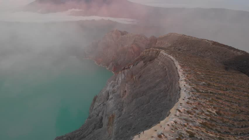 Sunrise at Kawah Ijen, Indonesia | Shutterstock HD Video #1015112962