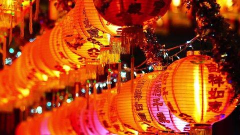 Chinese lantern,for celebrate Chinese New Year, Chinese red lantern,for celebrate spring festival