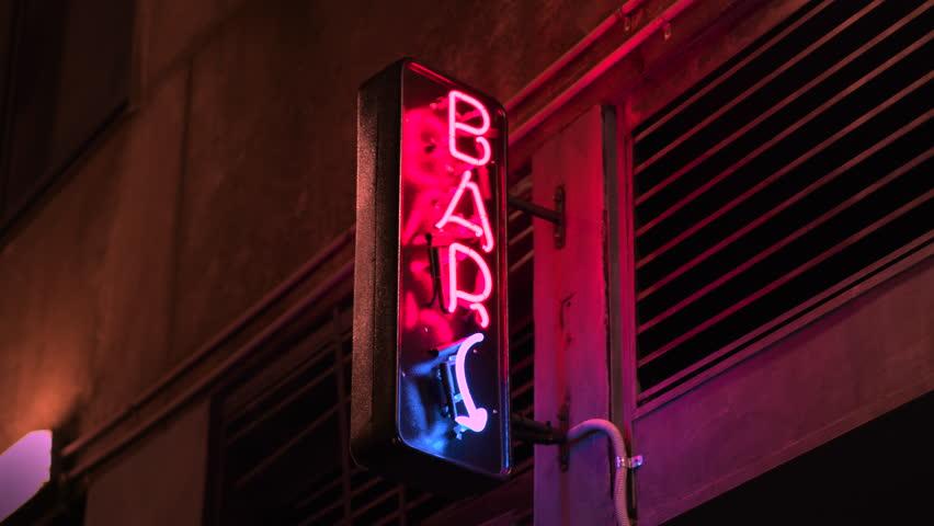 Neon bar sign medium shot | Shutterstock HD Video #1016172082
