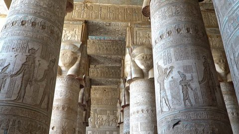 Interior of Dendera temple or Temple of Hathor. Egypt. Dendera, Denderah, is a small town in Egypt. Dendera Temple complex, one of the best-preserved temple sites from ancient Upper Egypt.