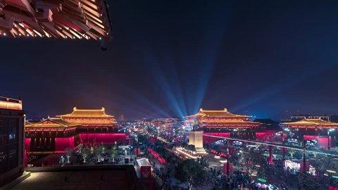 Xian Datang Night City