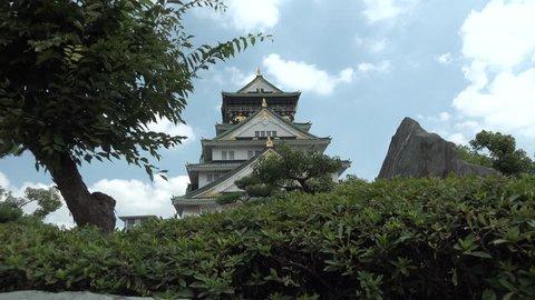 The Osaka Castle zoom in