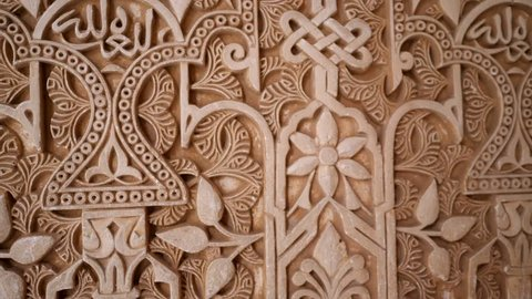 Wall detail of Alhambra Palace in Granada, Spain.