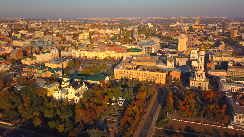 Aerial view on the center of Kharkiv city in sunset colors,Ukraine | Shutterstock HD Video #1017793552