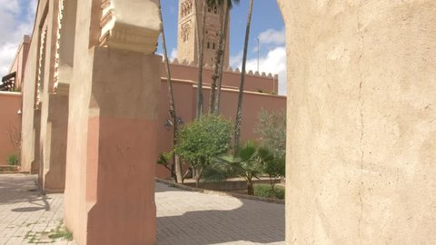 View of Koutoubia Minaret through archway, UNESCO World Heritage Site, Marrakech, Morocco, North Africa, Africa