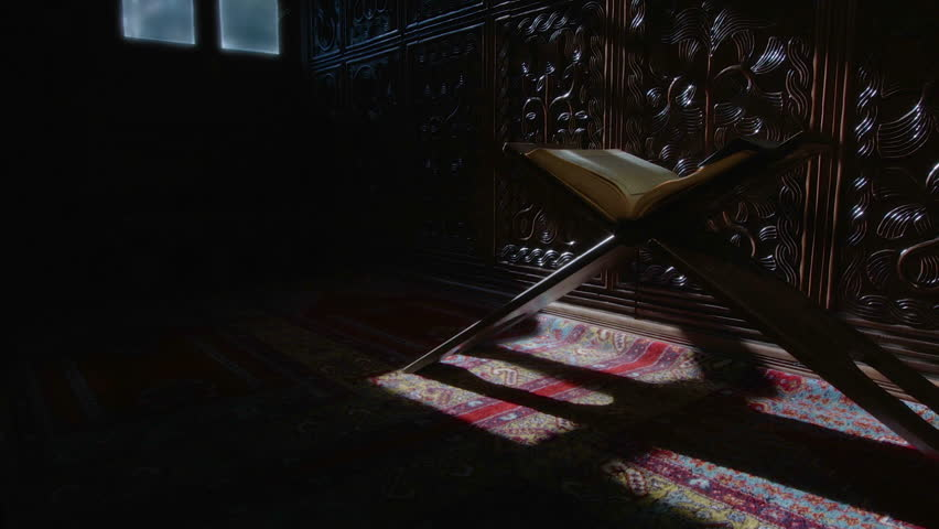 Holy Quran on the faldstool | Shutterstock HD Video #1020901672