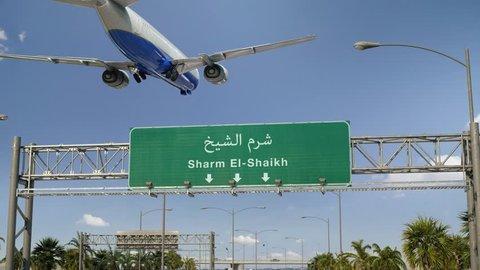 Airplane Landing sharm el-shaikh