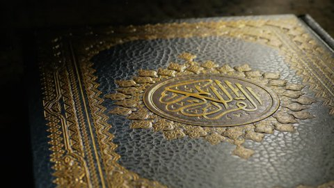 BOSTON, MA - MARCH 22, 2019: Dramatic closeup of the Quran, illuminated in glowing holy light.