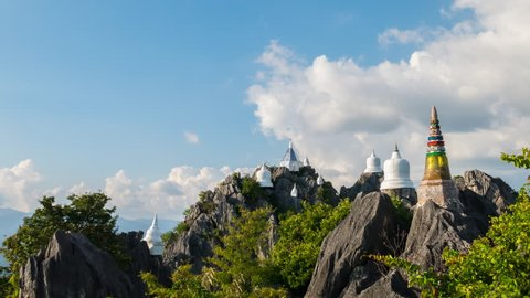Chalermprakiat Temple on the hill at Lampang Thailand.