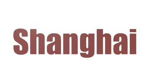 Shanghai Animated Word Cloud Isolated On White