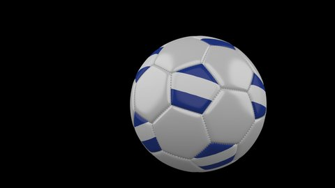 Soccer ball with the flag of El Salvador flies past the camera, slow motion, 4k footage with alpha channel