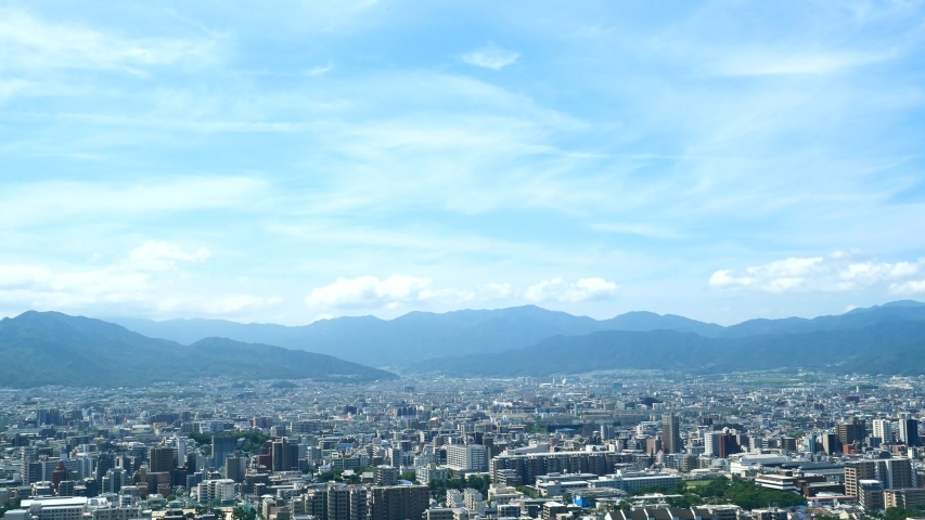 Landscape of Fukuoka city in Japan | Shutterstock HD Video #1029760022