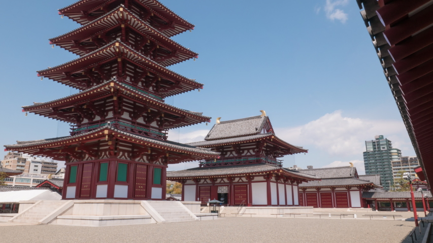 Five Storied Pagoda at Shitennoji Temple in Osaka, Japan. 4K hyperlapse  | Shutterstock HD Video #1029969932