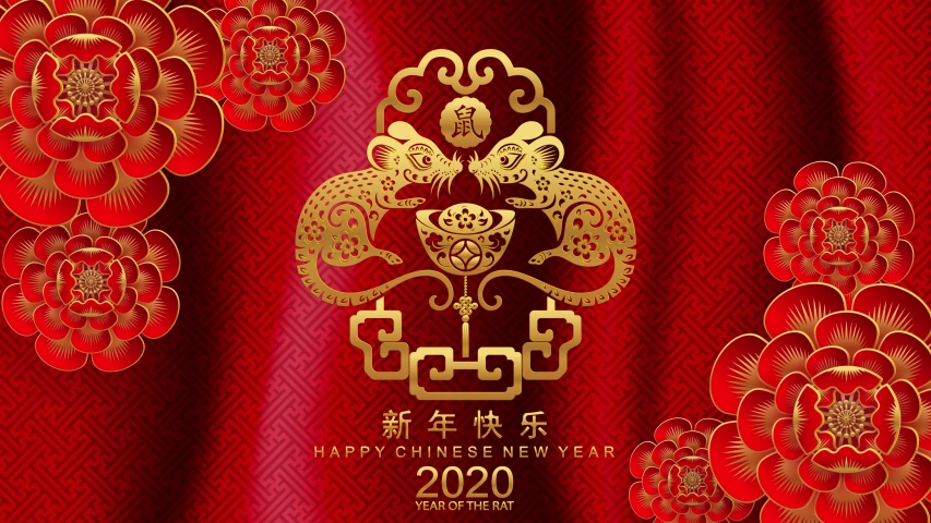 Asian New Year 2020.Happy Chinese New Year 2020 Stock Footage Video 100 Royalty Free 1034453162 Shutterstock