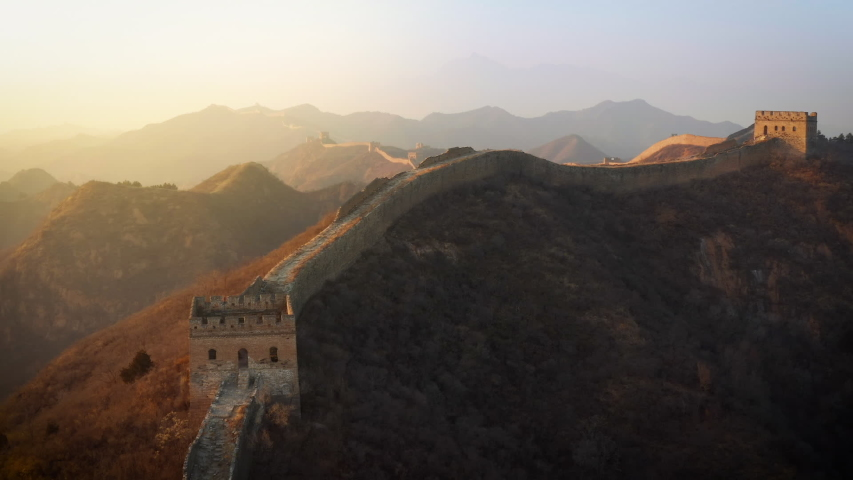 Flying over the Great Wall of China | Shutterstock HD Video #1035144092