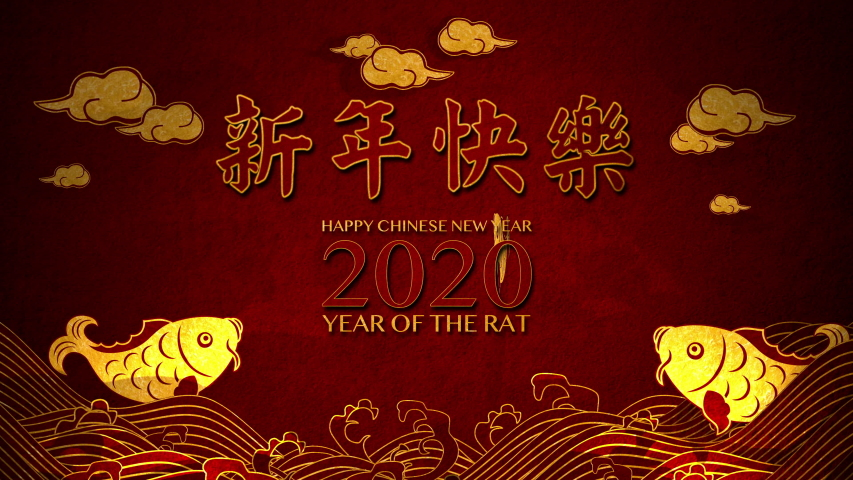 Happy Chinese lunar new year 2020 year (translated) of the rat festive greeting card, paper cut rat character, calligraphy and Asian carp fish water and cloud elements with craft style on background. | Shutterstock HD Video #1039017242