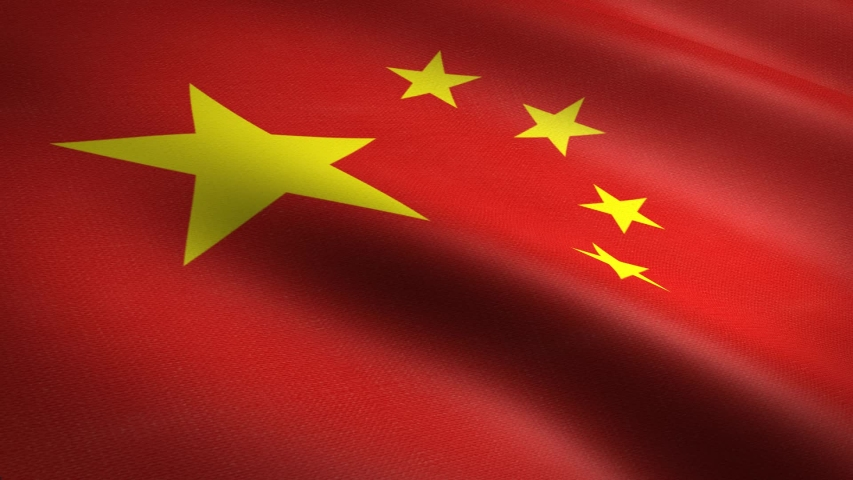 Flag of People's Republic of China. Waving flag with highly detailed fabric texture seamless loopable video. Seamless loop with highly detailed fabric texture. Loop ready in HD resolution 1080p 60fps | Shutterstock HD Video #1039208162