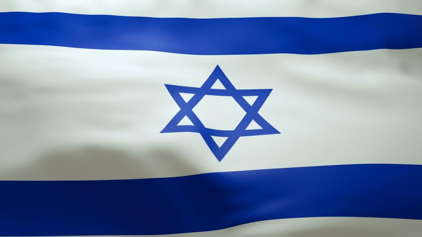 Waving Israel flag - loop   Shutterstock HD Video #1047347152