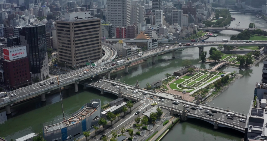 Drone Aerial view of Osaka Japan | Shutterstock HD Video #1049605372
