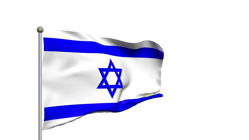perfectly seamless loop features the flag of the nation of israel rh shutterstock com Clip Art Flags Ofspain Canada Flag Clip Art