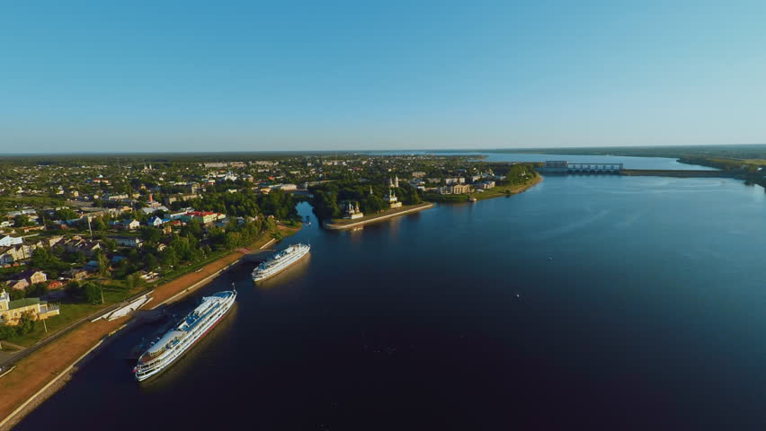 Russia , Uglich , Yaroslavl Region 1 July 2015 | Shutterstock HD Video #10855562