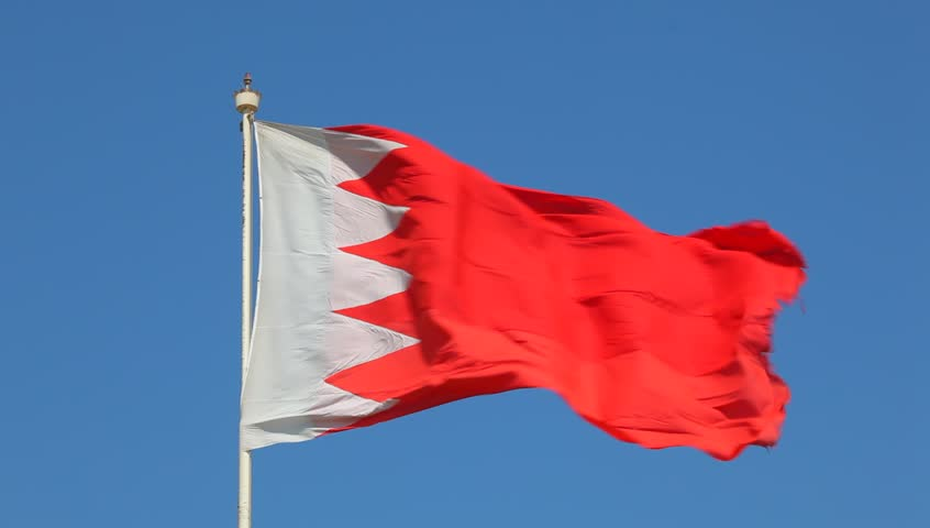 National Flag Of The Kingdom Of Bahrain Waving In The Wind Stock - Bahrain flags