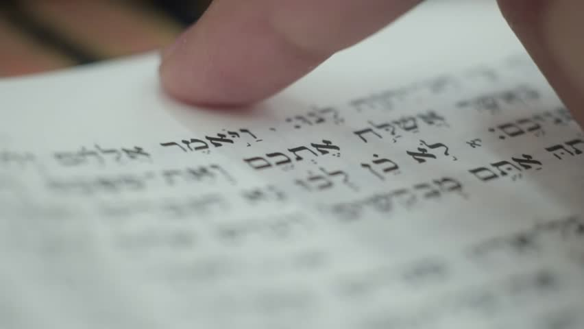 Close up of pen writing letter on table stock footage video boy studies the torah and a finger through the pages hd stock footage clip altavistaventures Images