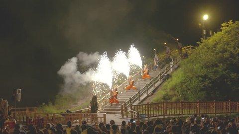 Demon's Fireworks Show at Noboribetsu-Onsen, Hokkaido, Japan.