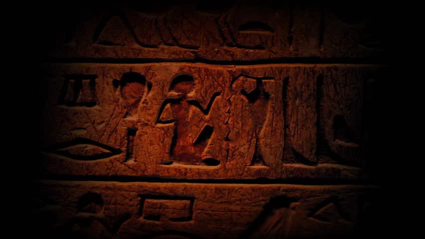 Pan Across Ancient Egyptian Hieroglyphics