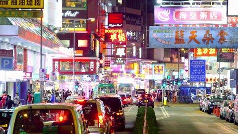 China, hong kong - october 2015: neon signs & traffic on lockhart road