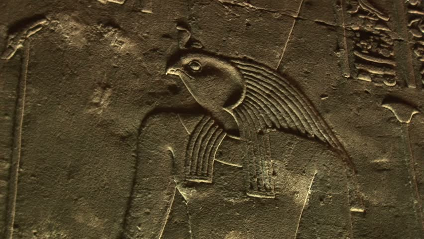 Header of Horus