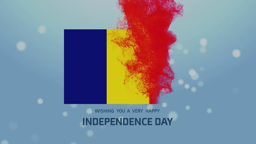 Romanian Flag Animated Romania
