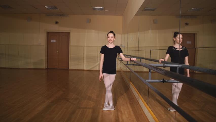 Header of ballet position