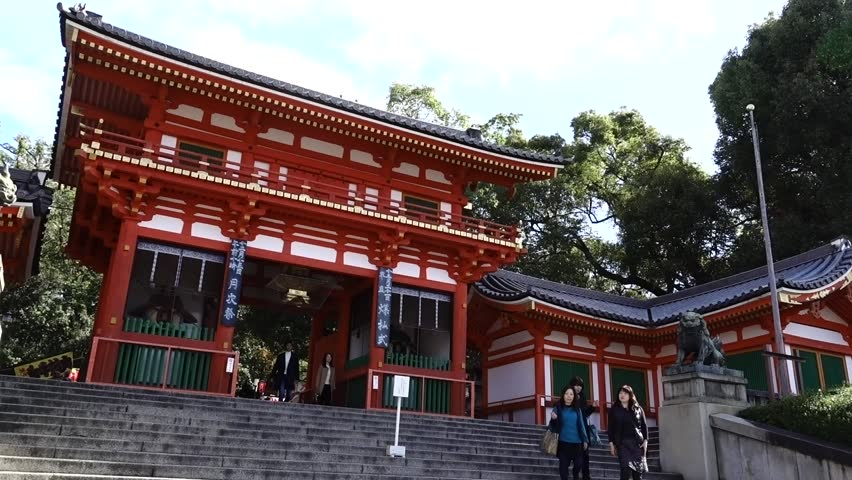 Kyoto, Japan -  2 December 2016 - Yasaka Jinja shrine of Kyoto, Japan. | Shutterstock HD Video #21895582