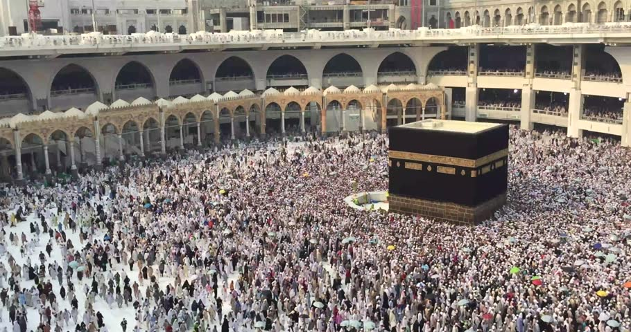 A crowd of pilgrims near  Kaaba on September 8, 2016 in Mecca, Saudi Arabia