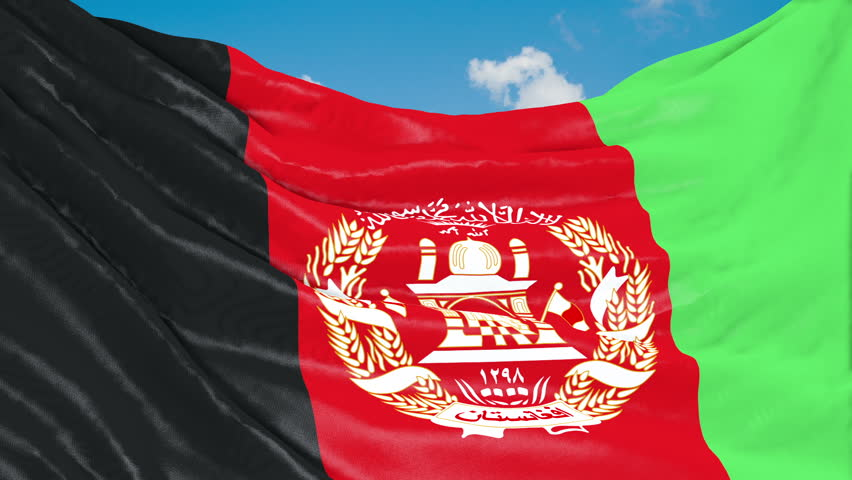 Afganistan Flag Waving. 3d render. Seamless Loop