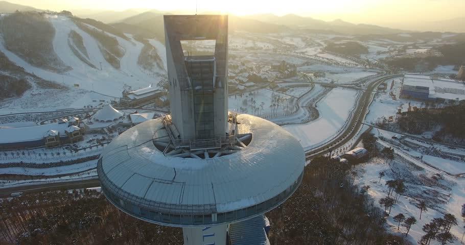 PYEONGCHANG, SOUTH KOREA: Winter view of ski resort in Pyeongchang, South Korea | Shutterstock HD Video #22576348