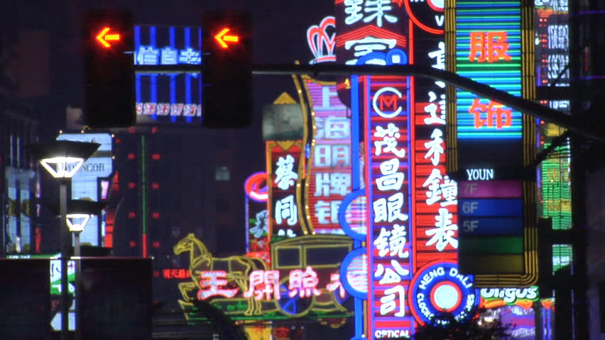 Shanghai colorful Neon Signs.