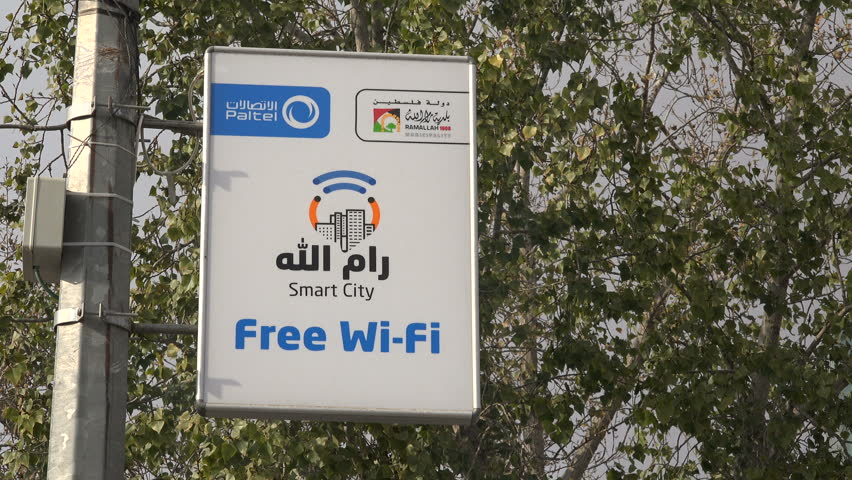 RAMALLAH, WEST BANK - OCTOBER 2016: Free wifi spot in Ramallah in the West
