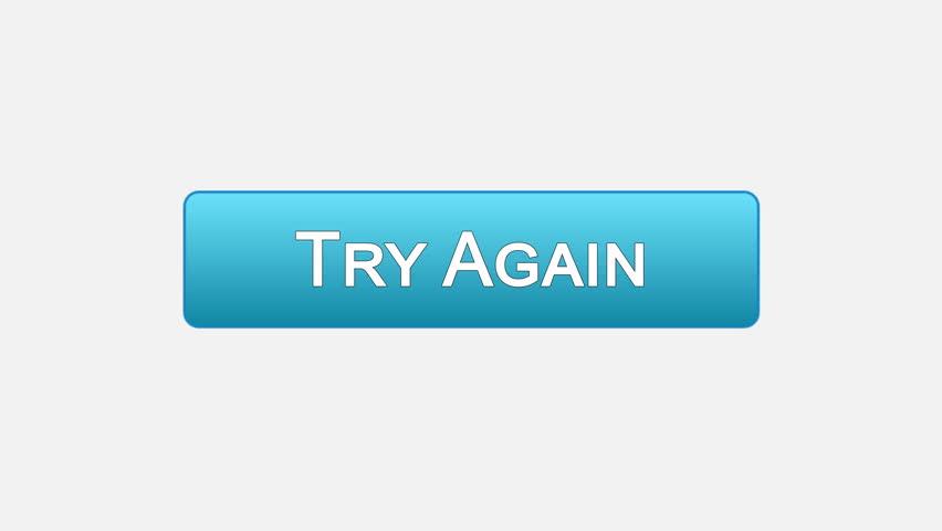 start button stock footage video 1897825 shutterstock